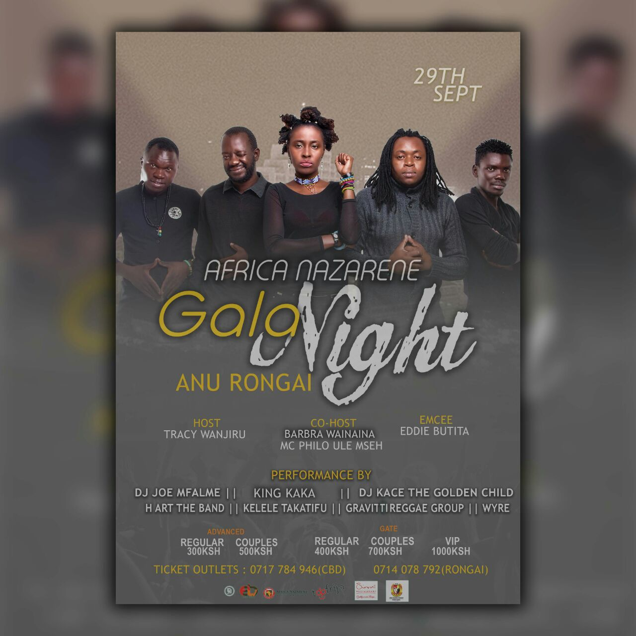 Africa Nazarene University GALA: The GRAVITY REGGAE GROUP will be performing...Don't miss!